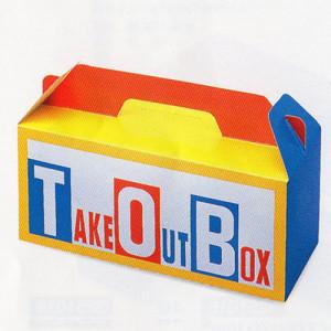 テイクアウトBOX
