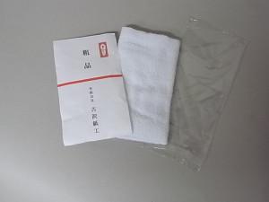 無地透明タオル袋