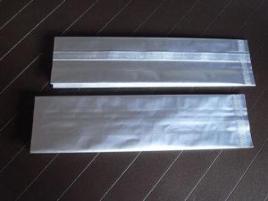 新ペットニウム消銀ガゼット羊羹袋