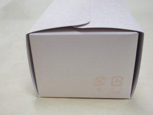 菓子ケースマーク入り 紙(箱)・プラ(ケース内装)