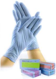低アレルゲン手袋